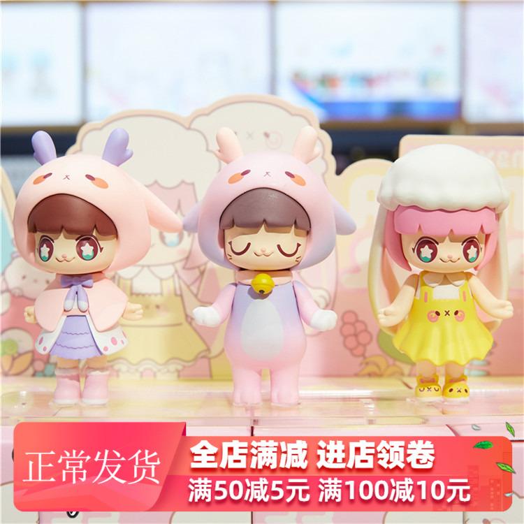 现货kimmymiki盲盒动物系列泡泡玛特在售手办可爱少女心抖音网红