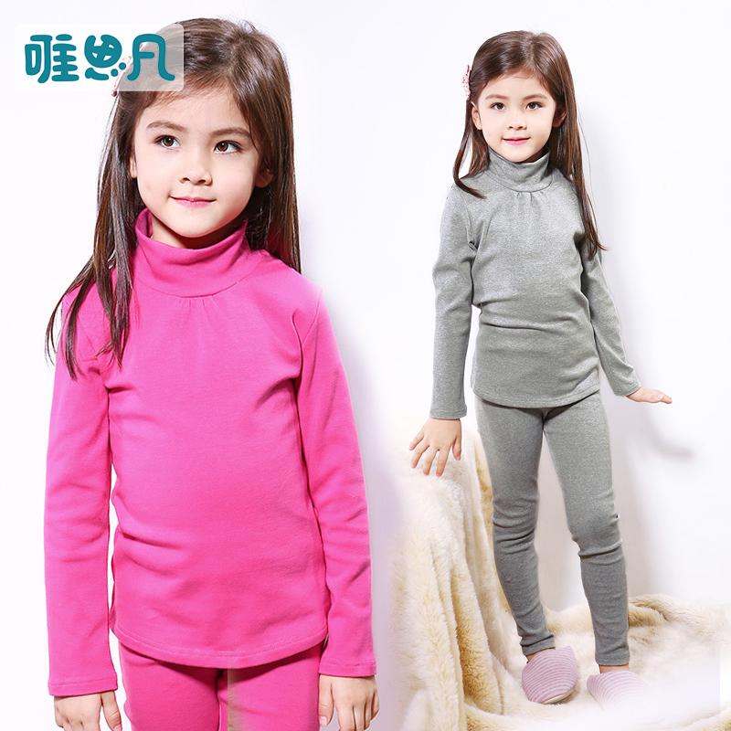 特卖|唯思凡童装女童2018春秋套装儿童中小童舒适家居服两件套
