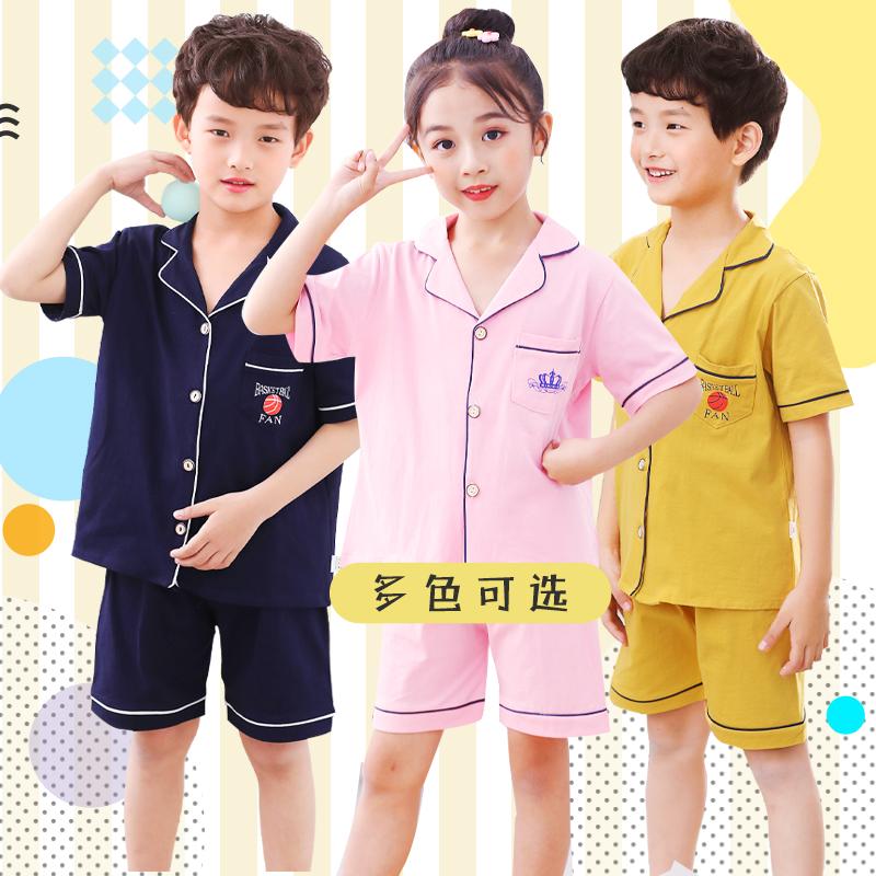 儿童睡衣夏季纯棉男童女童宝宝家居服套装小孩开衫短袖睡衣全棉夏图片