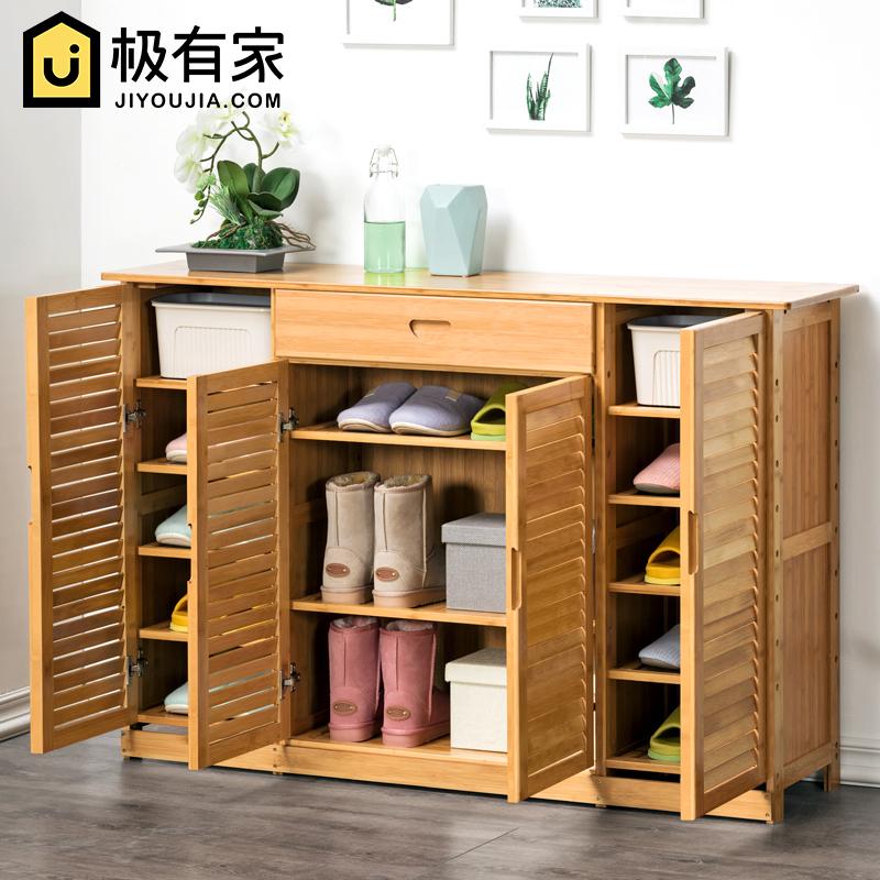 木马人鞋架子多层简易家用经济型省空间鞋柜组