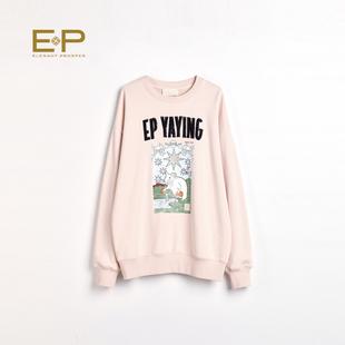 EP YAYING雅莹新款女装2020春夏商场同款生肖鼠中长款卫衣5208A