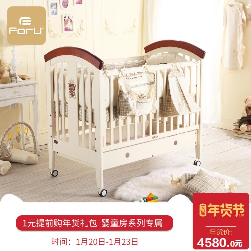 芙儿优ForU英格兰实木宝宝床多功能带抽屉欧式婴儿床小床进口松木