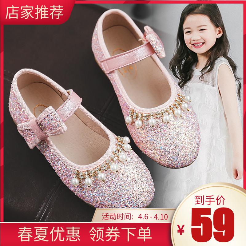 女童皮鞋2020春季新款时尚公主鞋小女孩演出亮片软底儿童水晶单鞋