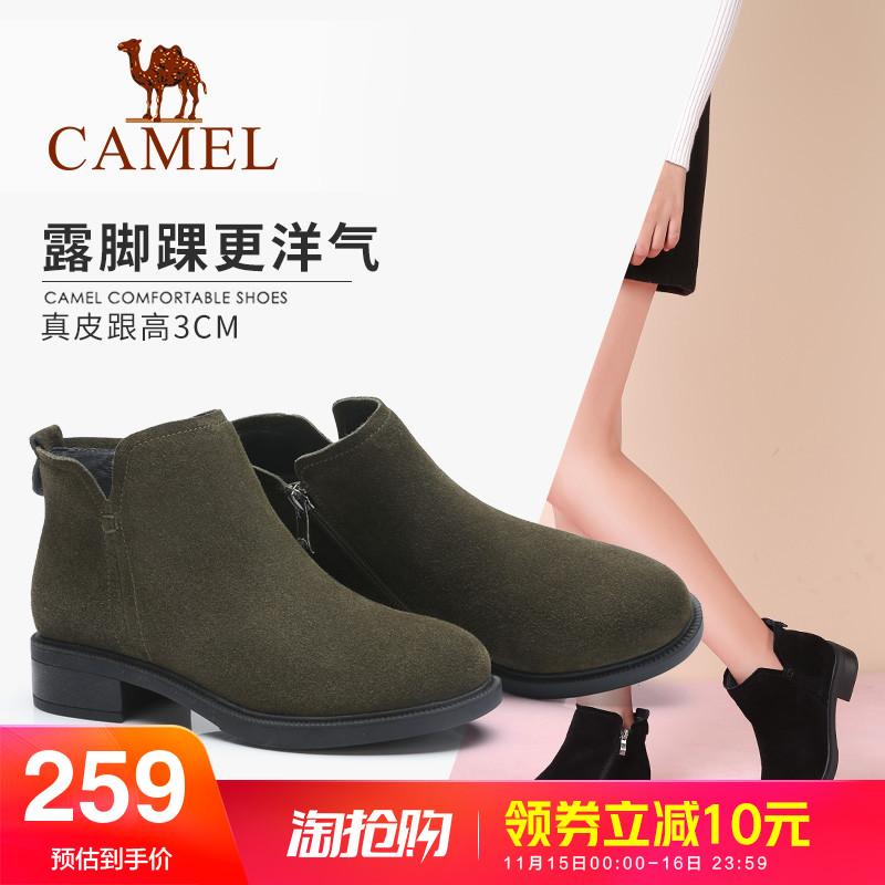 骆驼2018新款秋冬季粗跟短靴女磨砂皮英伦切尔西靴加绒女鞋女靴子