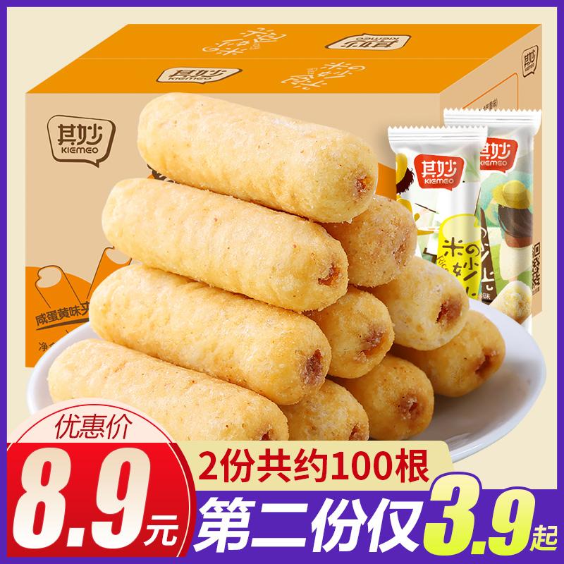 夹心米果卷能量棒饼干零食散装多口味小吃零食大礼包夜宵充饥整箱