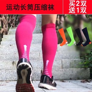 Wild Hipster Professional Marathon Running Compression Socks Men and Women Riding Fitness Tall Sports Protect Calf Stockings