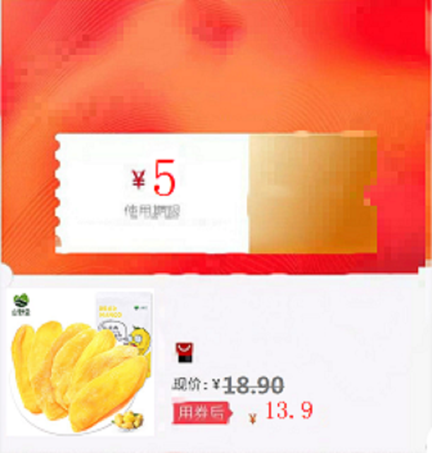 山野里 芒果干100g袋越南芒果片蜜饯果脯果干类小吃零食 包邮