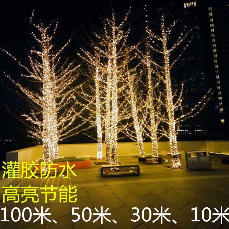 防水led装饰彩灯节日圣诞圣诞树灯防水户外树灯挂灯带室内装饰