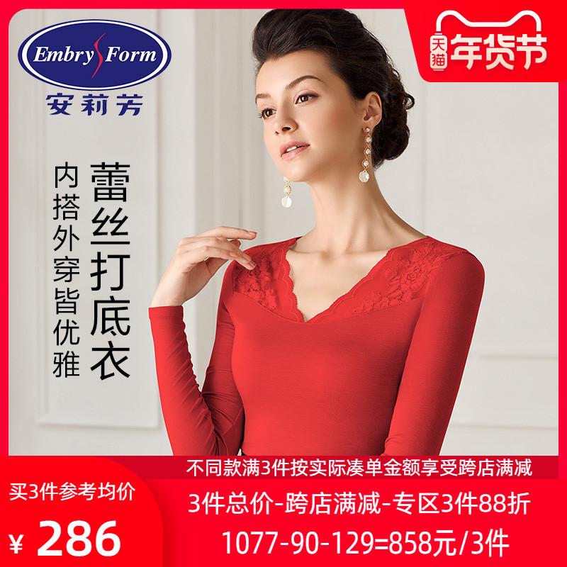 安莉芳薄款V领蕾丝艾莉纳打底秋衣秋裤女红色保暖内衣套装ED00068