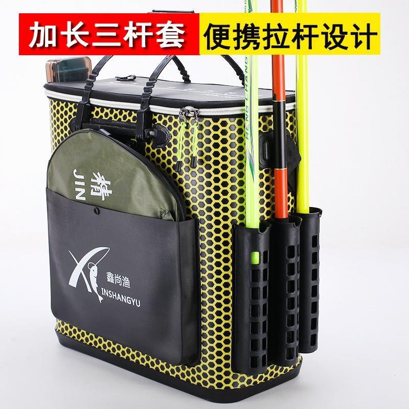 鱼箱装鱼桶eva鱼桶钓鱼桶加厚鱼护桶一体成型渔具包拉杆钓箱大轮