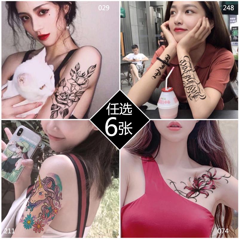 纹身防水男女持久 手臂刺青隐形仿真 花臂性感纹身贴纸身体彩绘