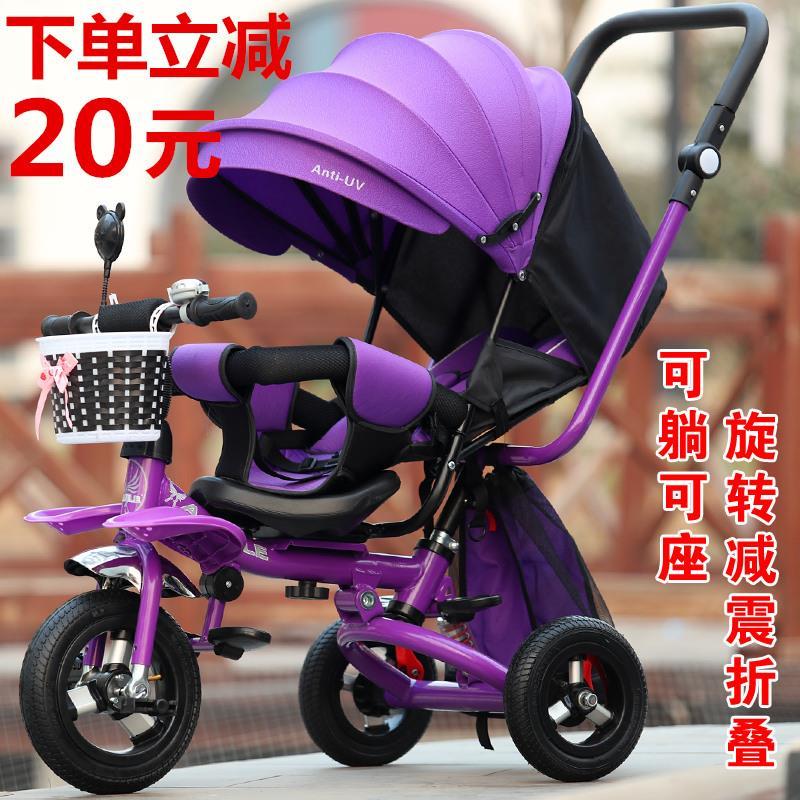 轻便折叠儿童三轮车可躺可坐手推车宝宝脚踏车婴幼儿推车童车