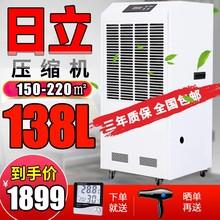 美资森美工业ip3功率抽湿an库烘干除湿器地下室干燥机