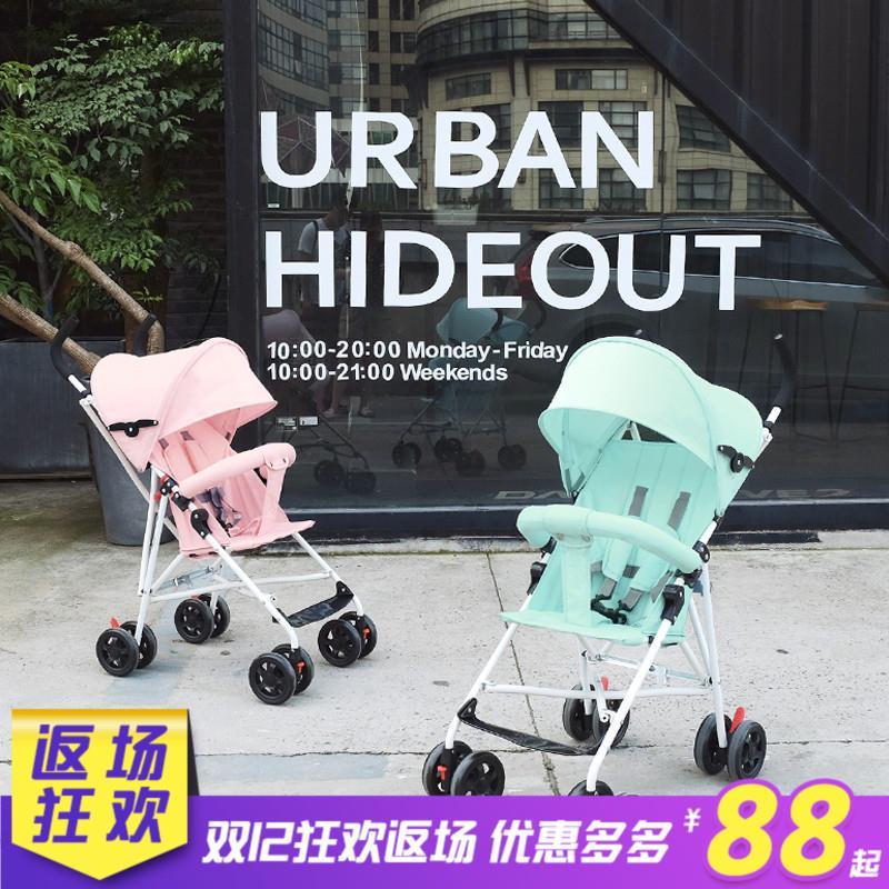 婴儿推车可坐可躺超轻便折叠小便携手推车儿童婴儿车宝宝简易伞车