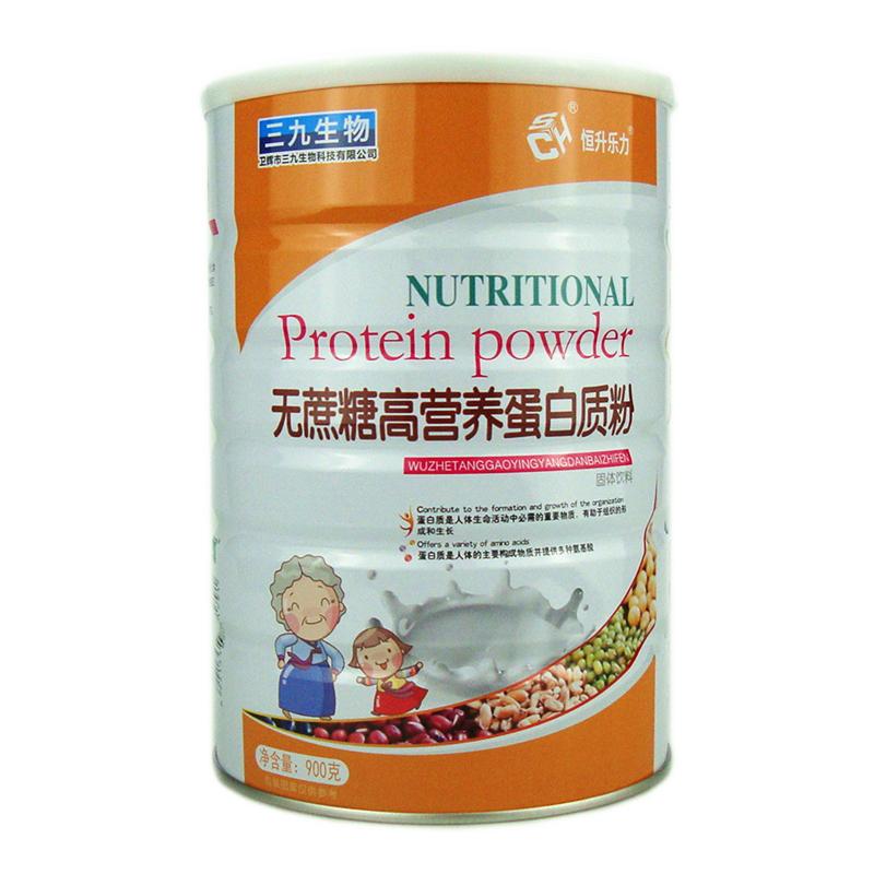 三九生物康芝美无蔗糖高营养蛋白质粉900g正品中老年无糖型蛋白粉