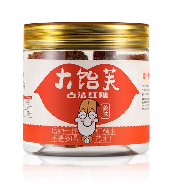 大饴芙古法红糖姜味罐装甘蔗原汁熬制真精选红糖云南小黄姜