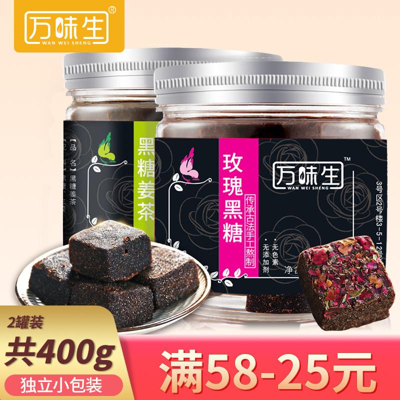 红糖姜茶月经调理黑糖姜茶大姨妈姜茶红糖姜茶块手工古法黑糖姜茶