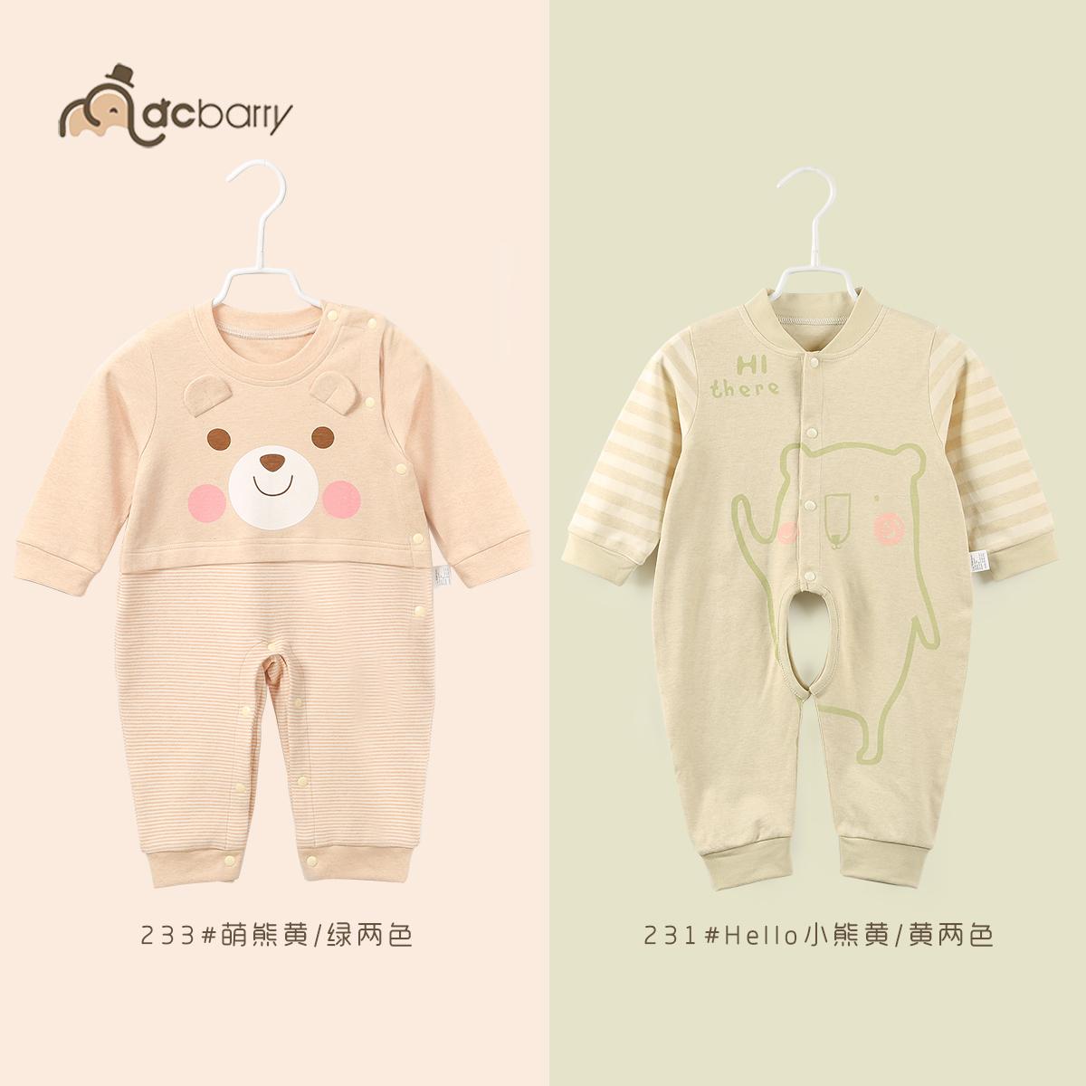 Macbarry婴儿连体衣春秋纯棉女夏装空调服男宝宝哈衣新生幼儿衣服