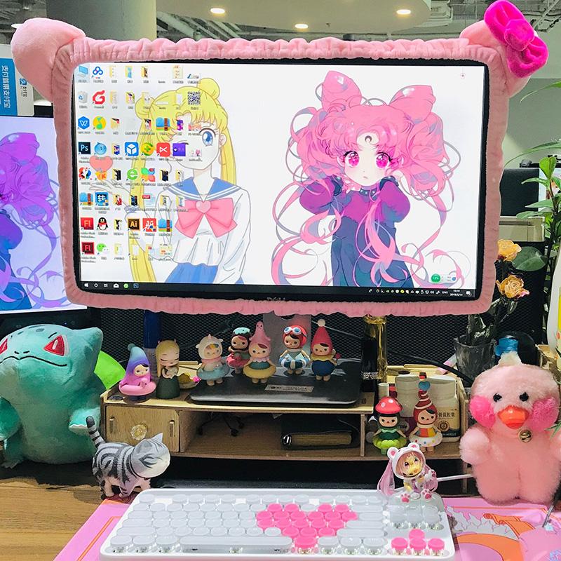 可爱卡通电脑边框套笔记本防尘罩液晶台式机电脑屏幕保护套