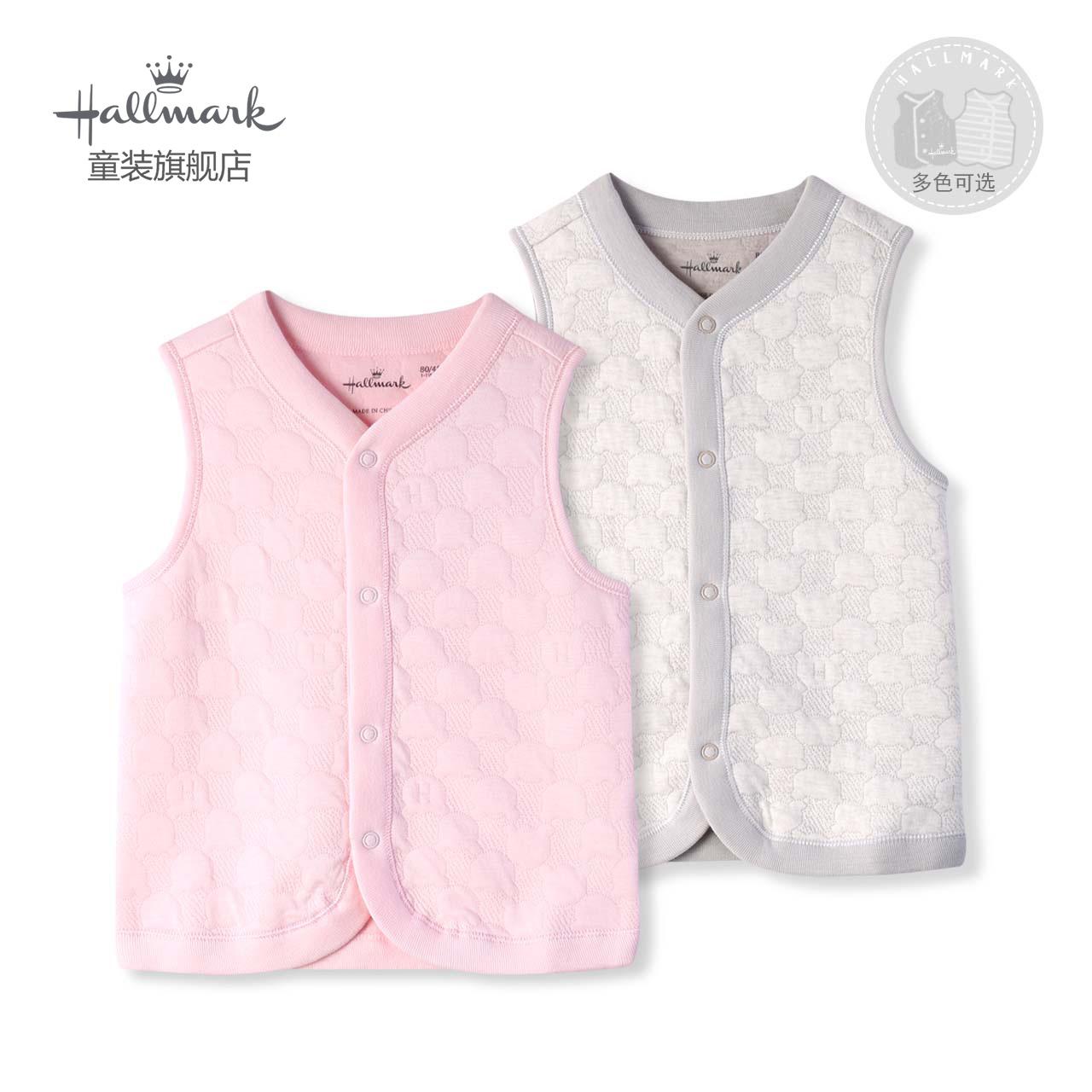 Hallmark贺曼冬季男女婴儿童幼童夹棉布保暖背心家居外套马甲