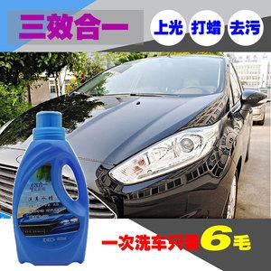 Car Wash Water Wax Car Wash Liquid Car Paint Maintenance Car Beauty Supplies Cleaning Maintenance Glazing Wax Special