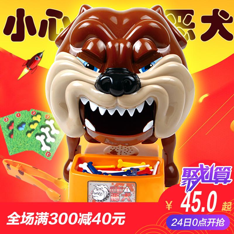 小心恶犬玩具 夹骨头的狗玩具 恶狗咬人偷骨头咬人狗整蛊吓人玩具