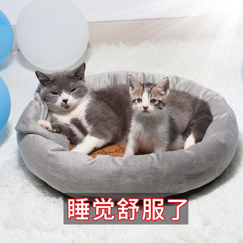 网红猫窝猫床加绒舒软猫窝猫咪睡垫猫咪软窝猫咪用品宠物四季猫垫