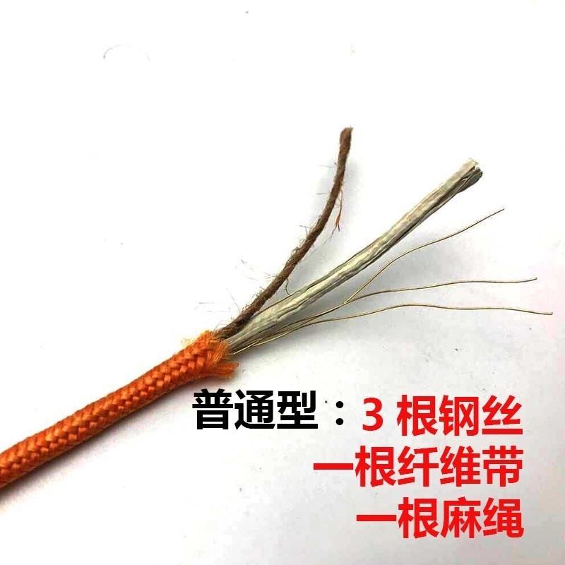 尼龙钢丝麻测绳测量绳工程测绳体育桩基测井30米50米70米100米