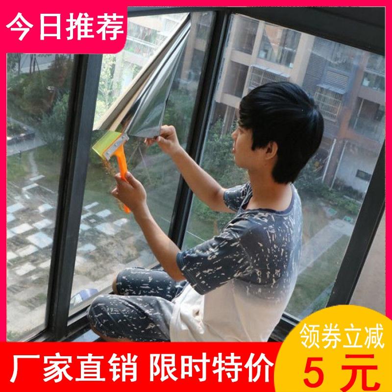 单向透视防晒隔热膜家用遮阳玻璃贴膜阳台窗贴纸窗户遮光防窥隐私