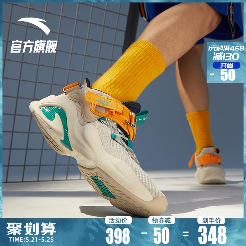 安踏男鞋霸道威峰2020夏季新款官网透气学生潮流运动鞋子男休闲鞋