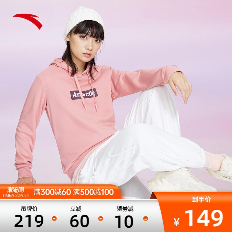 安踏官网旗舰运动卫衣女装2021年新款春季连帽粉色春秋套头卫衣女