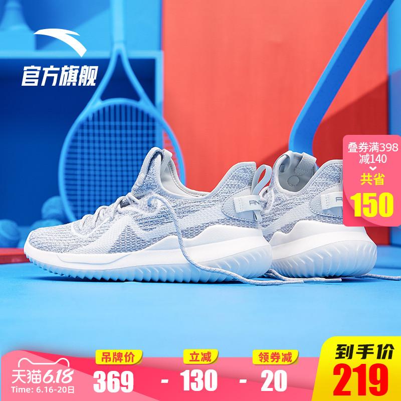 点击查看商品:安踏男鞋网面运动鞋官网潮流男士2020新款夏季透气鞋子运动休闲鞋