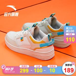 安踏板鞋男鞋子2020年新款秋季官网休闲韩版潮运动滑板鞋小白鞋男图片