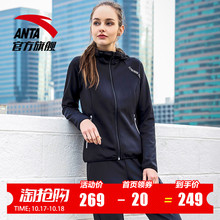 Anta Sports Suit Women's Sanitary Wardrobe 2009 Autumn and Winter New Running Hat Coat Sportswear Flagship Tide