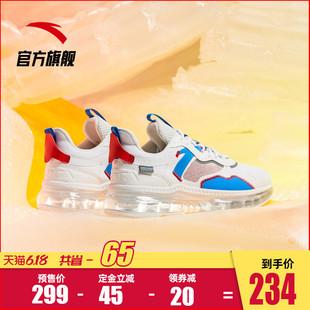 【618预售】安踏NASA男鞋跑步鞋2020夏季新款全掌气垫鞋运动鞋