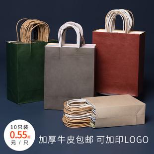 牛皮纸袋定制手提袋服装店购物袋子印logo包装外卖打包礼物礼品袋图片