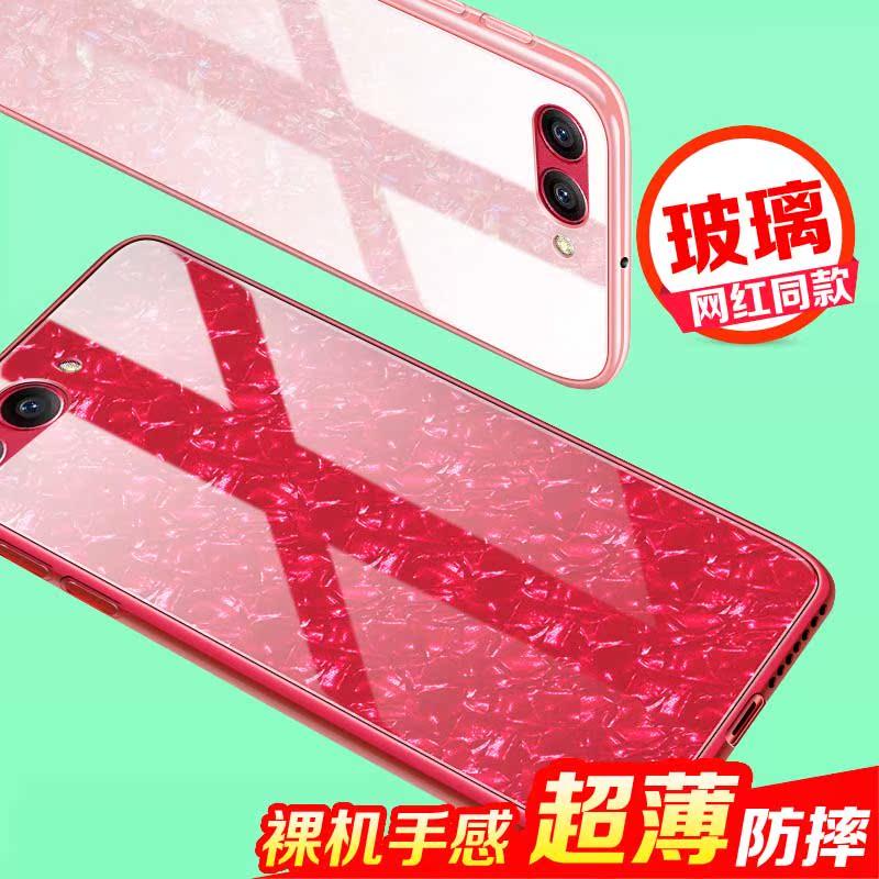 适用苹果6保护壳换iphone6S后壳中框6Plus改装8P后盖7改8边框总成