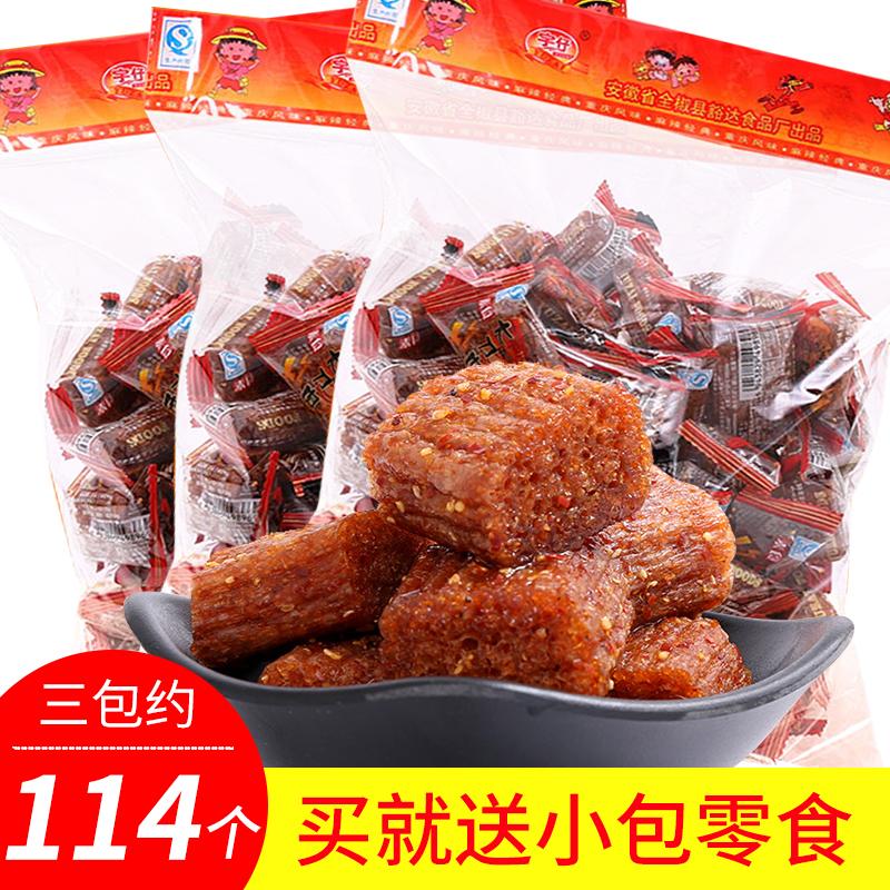 宇仔大刀肉辣条280g*3袋湖南重庆风味8090儿时怀旧麻辣素零食小吃