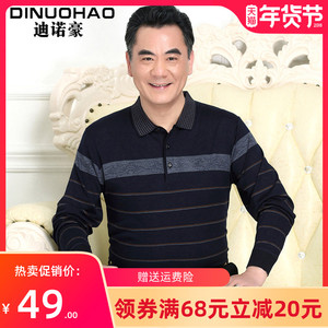 New middle-aged long-sleeved T-shirt male dad spring and autumn 40-50 years old middle-aged and elderly POLO shirt bottoming t-shirt men