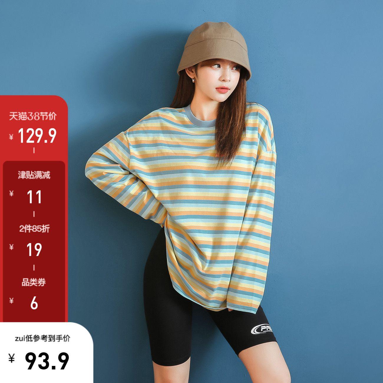 chuu彩虹条纹T恤女2020春夏装新款韩版学生宽松长袖百搭中长款t恤