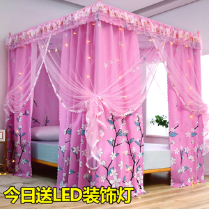 Home Bed Curtains Physical Blackout Cloth Mosquito Net Stand Integrated Double 1.5m 1.8m Bed Bedroom Floor Bed Mantle
