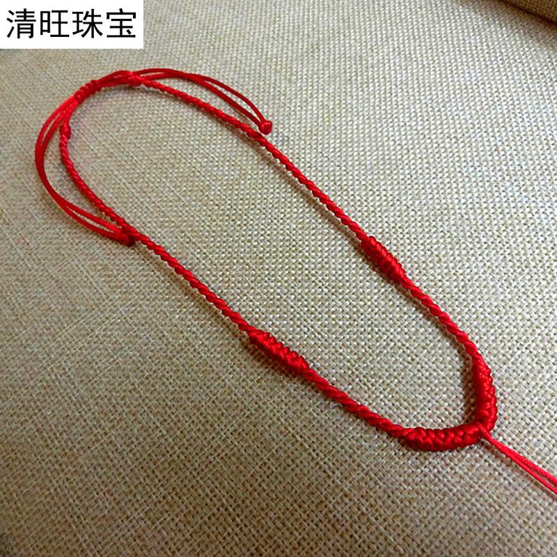 婴儿童宝宝金锁银锁蜜蜡翡翠颈绳红绳子手链吊坠挂绳手工编织项链