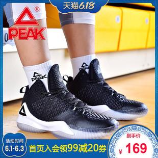 匹克篮球鞋2020夏季新款男鞋低帮网面编织运动鞋透气减震耐磨战靴