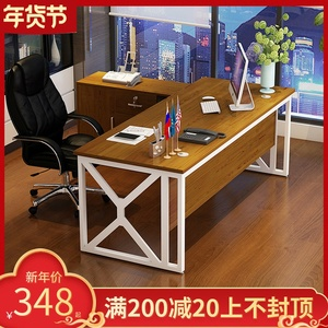 Desk simple modern single boss table office furniture executive desk president table supervisor table fashion manager table