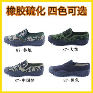 解放鞋男军鞋军训迷彩鞋一脚蹬迷彩鞋帆布胶鞋工地耐磨劳动劳保鞋