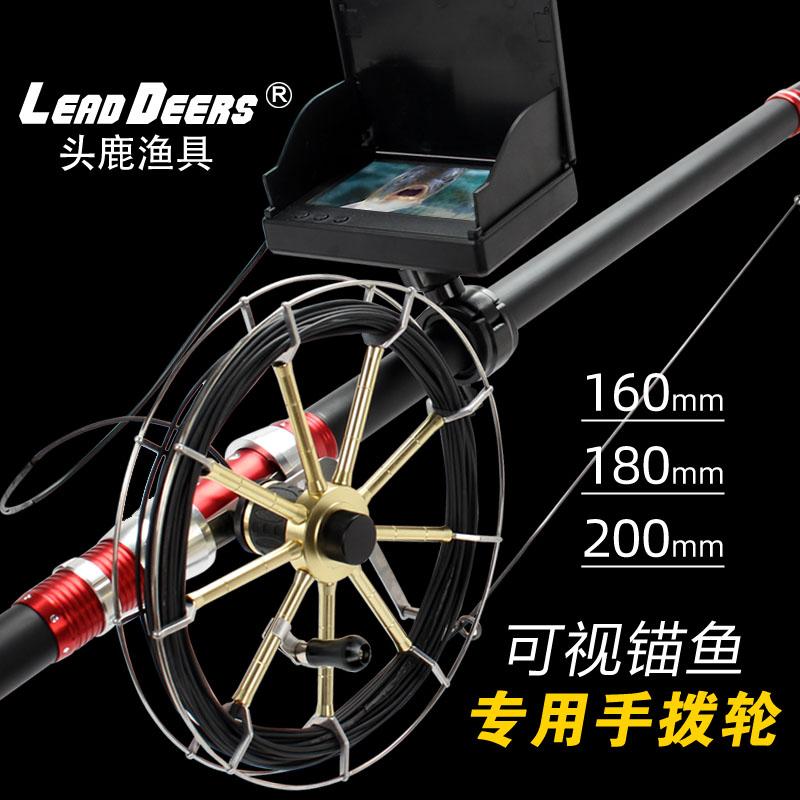 全金属手拨轮可视锚鱼专用轮预留接头线八卦轮不锈钢盘车轮钓鱼轮