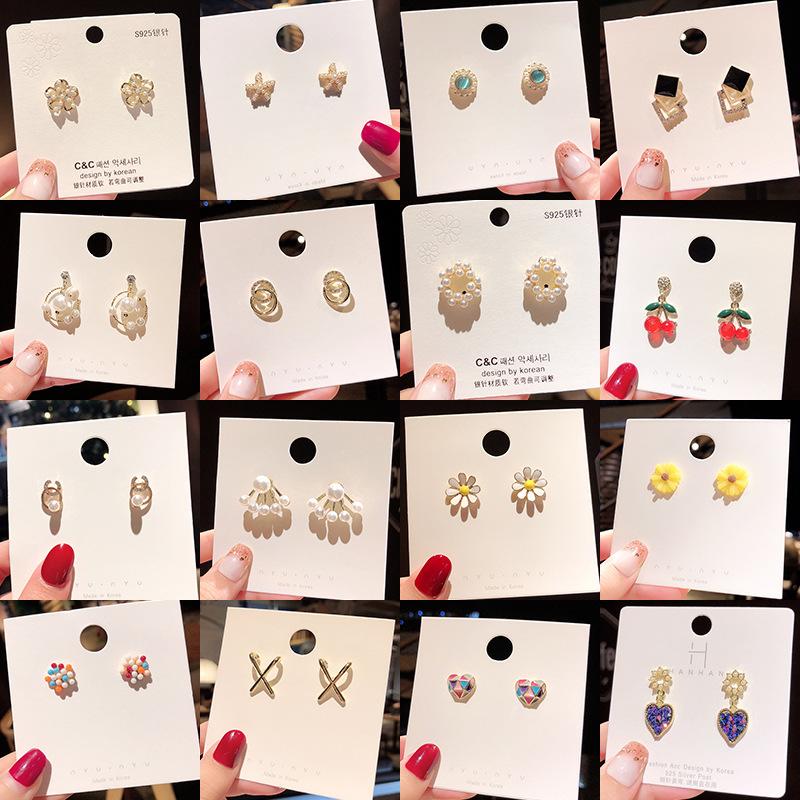 925银针珍珠耳环欧美高级感超仙耳钉抖音同款耳坠耳饰品 F0341219