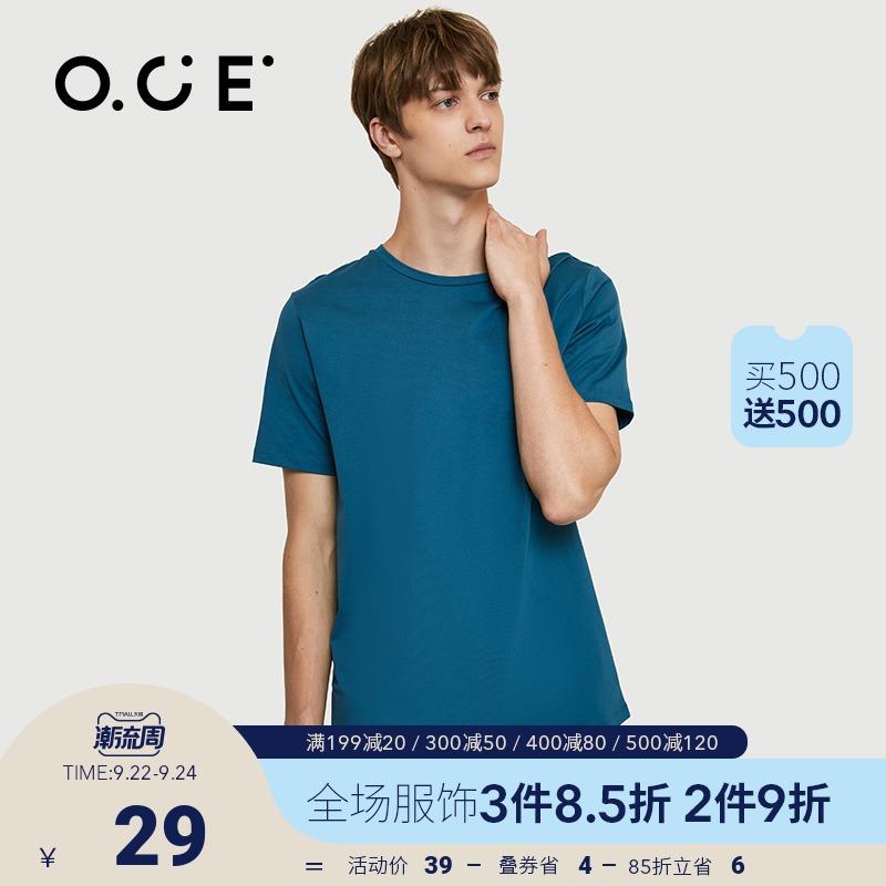 OCE男装短袖T恤夏季休闲圆领百搭体恤宽松上衣潮