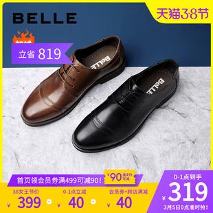 百丽男鞋2020春新款英伦风商务正装牛皮鞋大码新郎婚鞋子3UX01CM5
