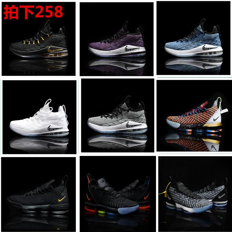 春夏正品耐尅官篮球鞋詹姆斯15代运动低帮气垫球鞋16king鸳鸯战靴